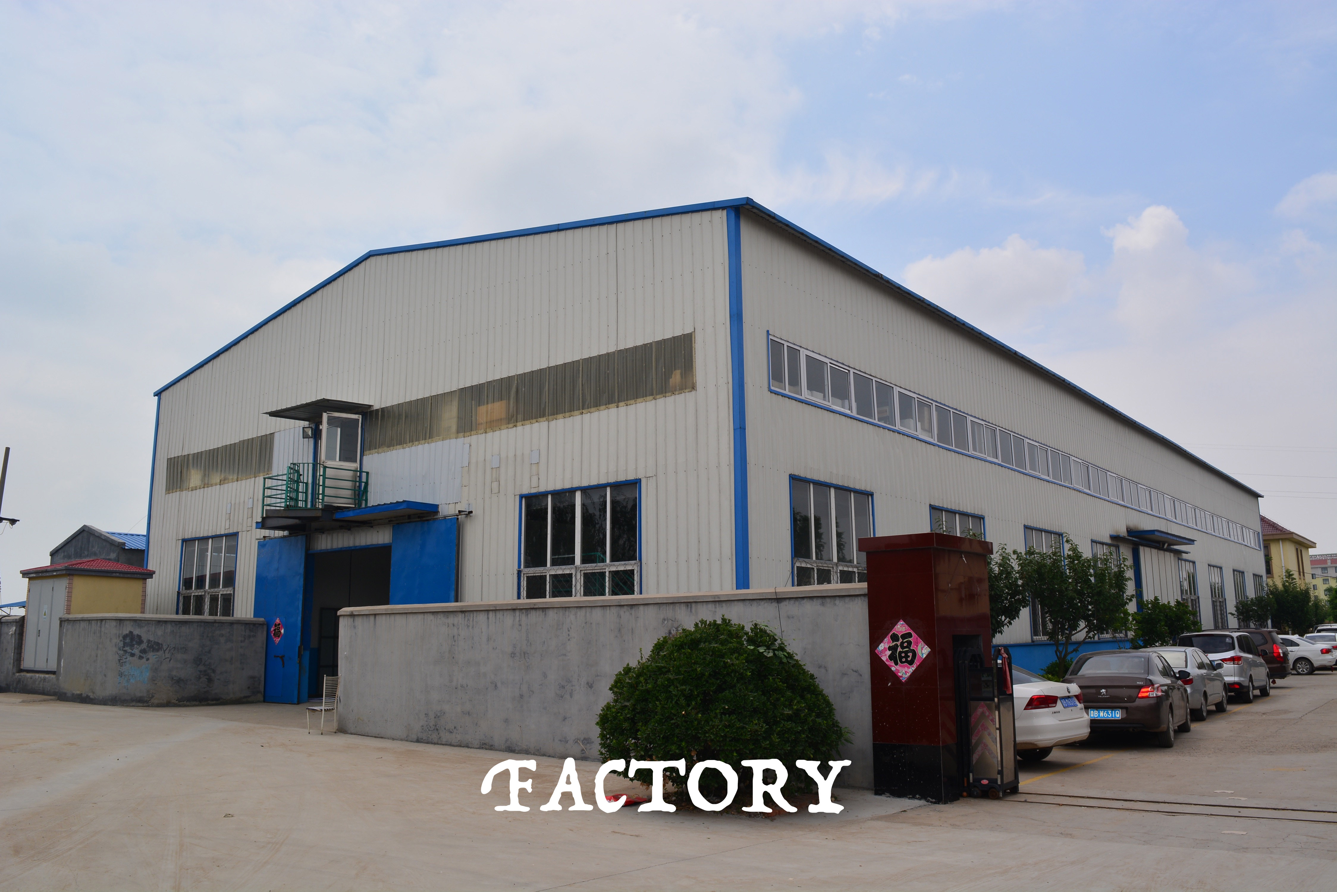 Factory4